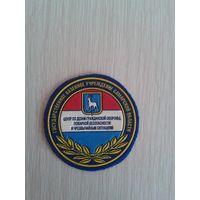 Кокарда нашивка на головной убор МЧС и ГО РФ