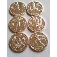1 рубль Олимпиада в Барселоне 1992 года. посеребряные (копия)
