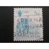 Югославия 1983 стандарт