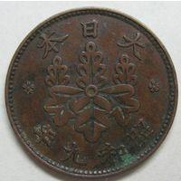 Япония 1 сен 1934 года
