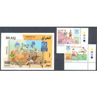 Ирак 2006 Ол. Игры в Афинах. Футбол, 2 марки + блок