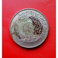 90-12 Ирак, 100 филсов 1970 г. Единственное предложение монеты данного года на АУ
