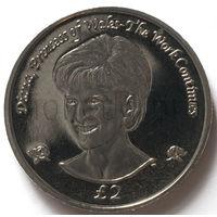 Южная Георгия и Южные Сендвичевы острова 2 фунта 2002 года. Принцесса Диана