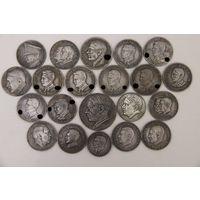 НАБОР 21 шт монеты и медали, Гитлер 1933-1944 Германия 3 Рейх