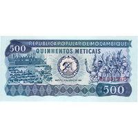Мозамбик, 500 метикал, 1980 г., UNC