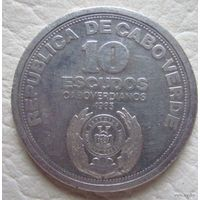 Кабо-Верде 10 эскудо 1985 серебро