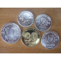 Набор пробных монет Донбасса 2015 года. 1. 3, 5, 10, 20 рублей.