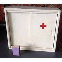 Аптечка-ящик из дерева СССР