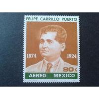 Мексика 1974 журналист