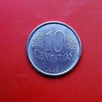 96-04 Бразилия, 10 сентаво 1996 г.
