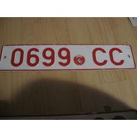 Автомобильный номер Беларусь, с гербом Пагоня и бел-чырвона-белым, серия СС 1992-1995 года