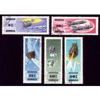 5 марок 1964 год Монголия Космос 365-369