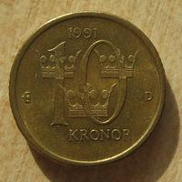 Швеция 10 крона 1991 год
