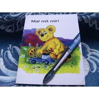 Раскраска для ребенка. Есть чем занять ребенка в дороге!