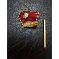 Значок. 25 съезд КПСС