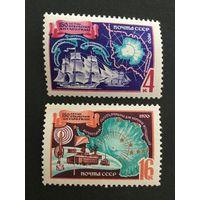 150 лет открытию Антарктиды. СССР,1970, серия 2 марки