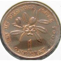 Ямайка 1 цент 1971 ФАО (498)