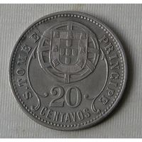 Порт. Сан-Томе и Принсипи, 50 Сентавос 1929  (75)
