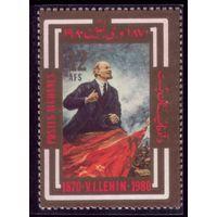 1 марка 1980 год Афганистан Ленин 1233