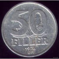 50 филлеров 1978 год Венгрия