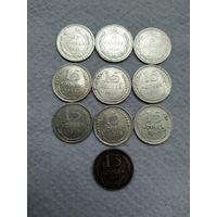 15 КОПЕЕК 1921-1931 г.г. РАСПРОДАЖА. Старт с 1 рубля! Без МЦ.
