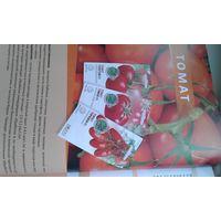 Семена голландия помидор