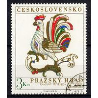 1974 Чехословакия. Пражский Град