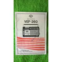 "Паспорт ""VEF - 260 SIGMA"". ПРОДАЮ."