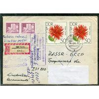 ГДР. Конверт прошедший почту. Заказное. Штемпель таможни 1980