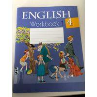 English 4 Workbook 1