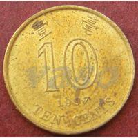 4087:  10 центов 1997 Гонконг