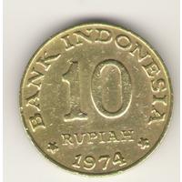 """10 рупий 1974 г. """"ФАО- национальная программа энергосбережения"""""""