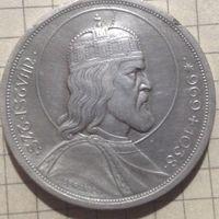 Венгрия 5 пенго 1938г