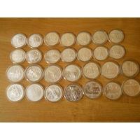 Полный набор Олимпийских рублей 28 шт