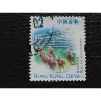 Гонконг 1999г. Конные скачки.