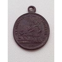 Медальон католический. Латунь.