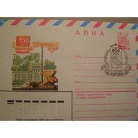 СССР 1982 950 ЛЕТ КУРСКУ ХМК СГ (С)