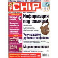 Chip #10-2002 + CD