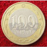 7371:  100 тенге 2005 Казахстан