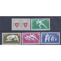 [2373] Швейцария 1950. Национальные виды спорта. СЕРИЯ MNH