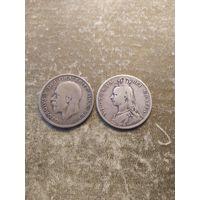 Две серебряные монеты старой Европы