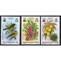 Флора и Фауна Монсеррат 1985 год чистая серия из 3-х марок