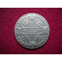 1 рубль 1729 г.