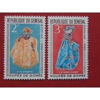 Сенегал 1966г. Костюмы.
