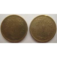 Египет 1 миллим 1957 г. Цена за 1 шт.