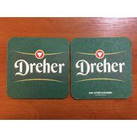Подставка под пиво Dreher No 2 /Венгрия/