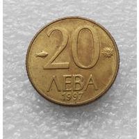 20 лева 1997 Болгария #05