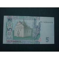 5 гривень 2013 г. серия РГ