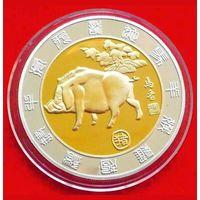 Китайский зодиак ГОД СВИНЬИ