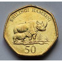 Танзания, 50 шиллингов 1996 г.